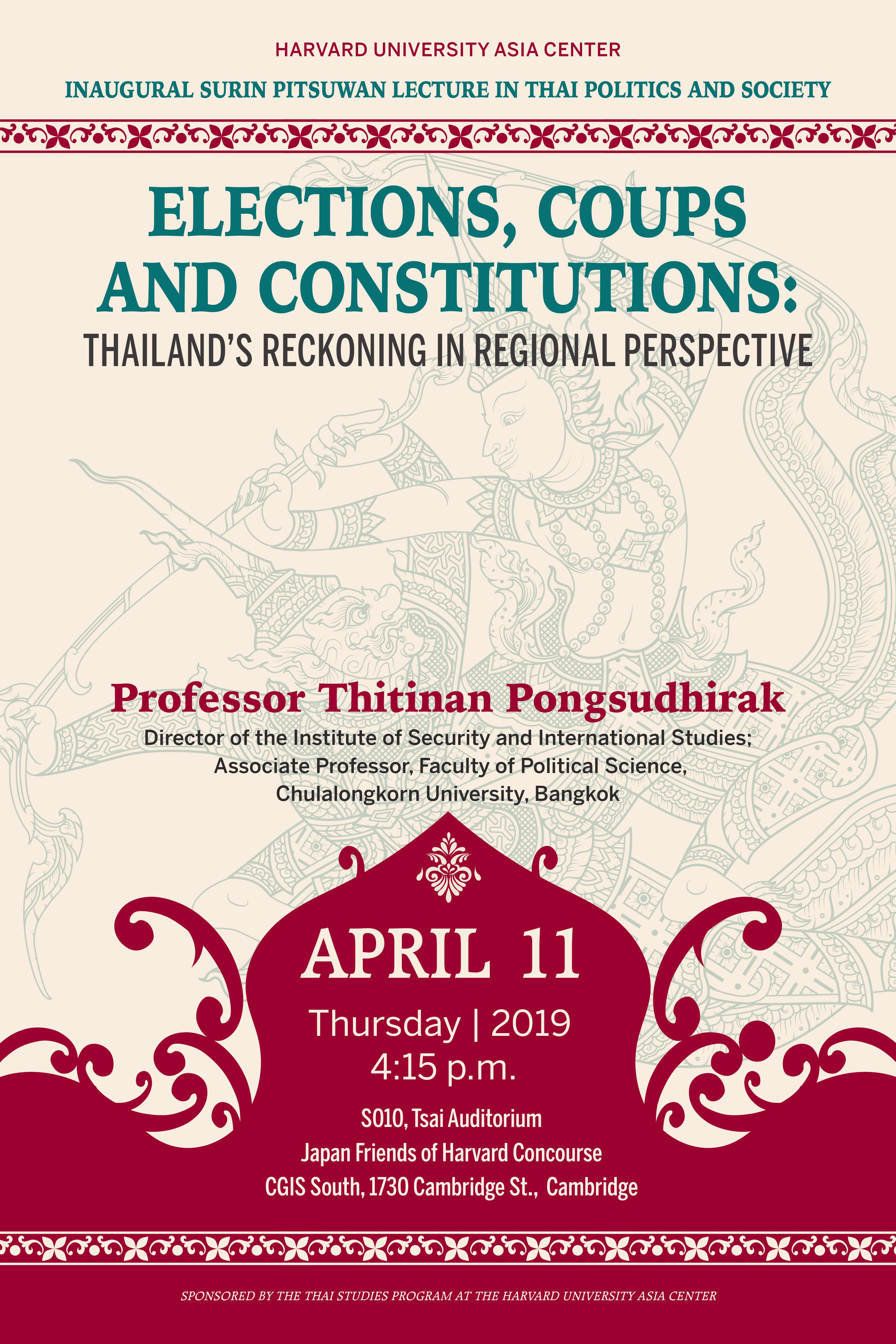 Surin Pitsuwan Lecture in Thai Politics and Society