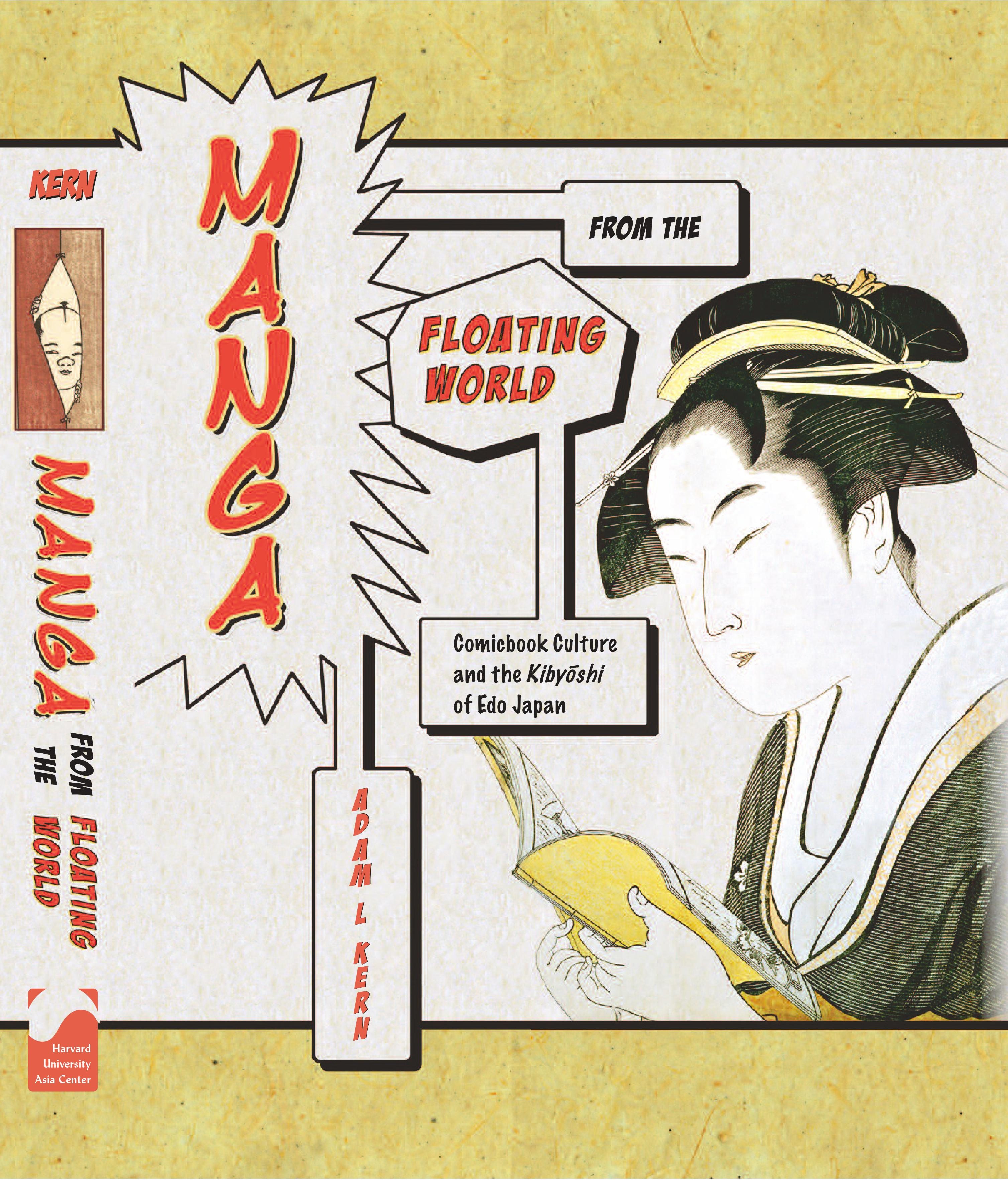 Manga from the Floating World