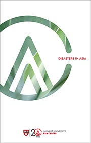 Disasters in Asia casebook