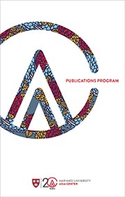Publications Program casebook